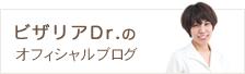Dr.渡辺実佳のオフィシャルブログ